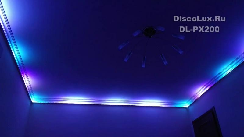 Подсветка потолка DiscoLux DL-PX200