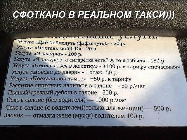 https://pp.vk.me/c624326/v624326069/24e3d/r3SMvHfnsh4.jpg