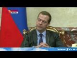 Дмитрий Медведев заверил, что увеличение пенсионного возраста коснется только госслужащих. 22 октября 2015, Четверг, 15:07