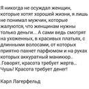 Анастасия Тишина фото #44