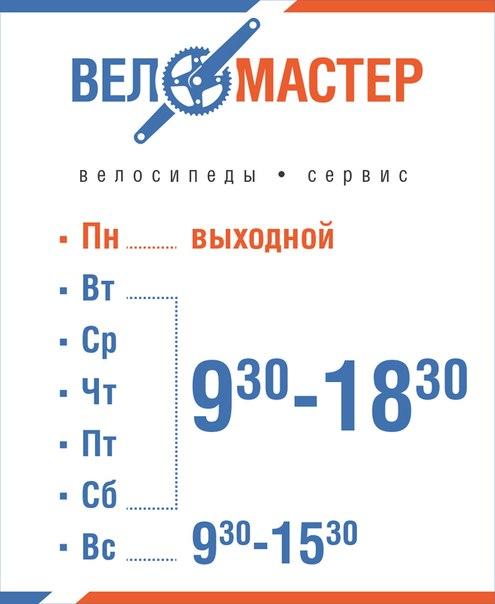 https://pp.vk.me/c624326/v624326463/1b1b1/QG9PZmLR2KA.jpg