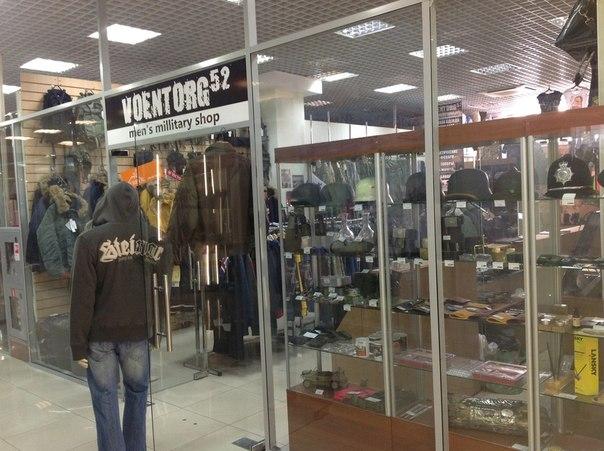 Магазин Военторг 52
