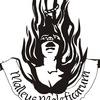 Malleus Maleficarum - интерактивная выставка