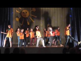 Родительский день вожатский концерт + танцы 5 отряд Фиксики и Ракета