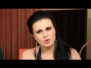 Яна Лукьянова - я не потерплю...