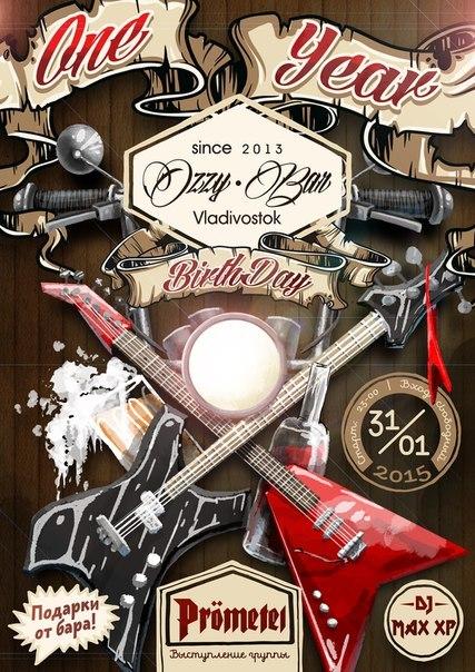 Афиша Владивосток One Year Ozzy Bar (31.01.2015)