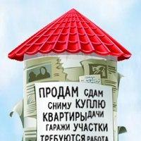 shimkent_reklama