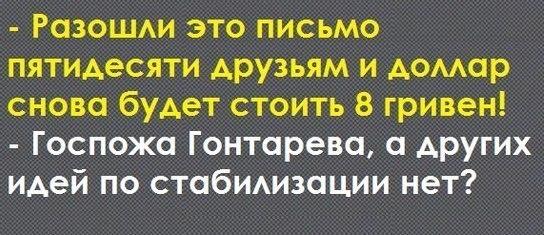 """Нацбанк выпустит очередную """"порцию"""" денег с подписью Гонтаревой - Цензор.НЕТ 813"""