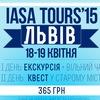 IASA tours: LVIV [18-19.04.2015]