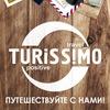 Туристическая компания Turissimo