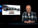 Опергеймер 39 GRID Autosport, Murdered Soul Suspect