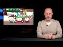Опергеймер 28 South Park Палка Истины