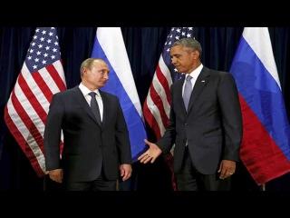(30.09.2015): «Путин унизил Обаму»+США одобрили решение России о воздушной операции в Сирии, Новости