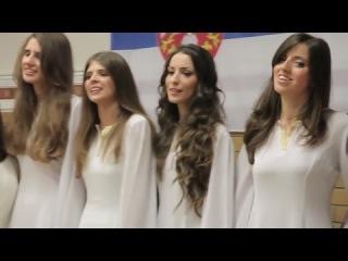 Сербия о России / Србија од Русије. Сербские девушки поют песню о России