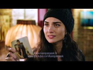 Kara Para Aşk 32.Bölüm Fragman 2