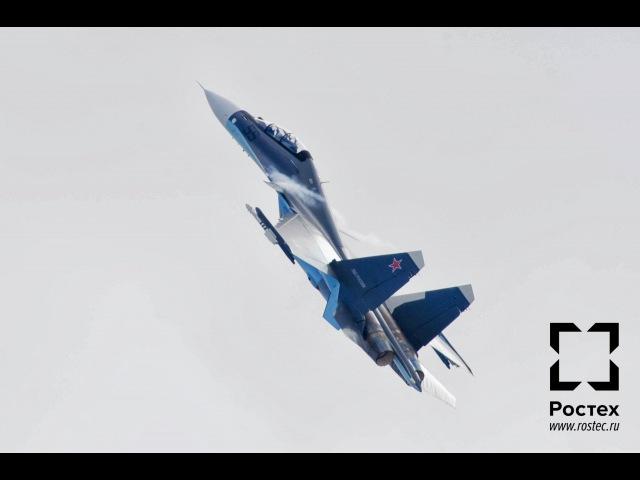 Су-35С на выставке МАКС-2013