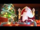 Для вашего ребёнка! Именное поздравление от Деда Мороза!