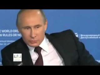 Путин размазал США Нет ни шиша у вас демократии и власти народа! смотри