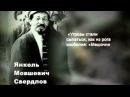 Геноцид Русских в XX веке 1917 1925 годы