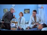 Земский доктор 5 сезон 20 серия любовь вопреки