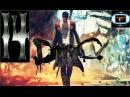 Прохождение DmC: Devil May Cry — Эпизод 14: Отродье Мундуса (Босс: Лилит)