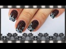 Маникюр в технике Вуаль, Колготки, Капрон. Цветочный френч с розочками   Sheer Black Nails