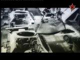 Танки Второй мировой войны. Фильм 2 (Крылья России, 2013)