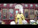 Проповедь иерея Алексея Брагина в день памяти первоверховных апостолов Петра и Павла