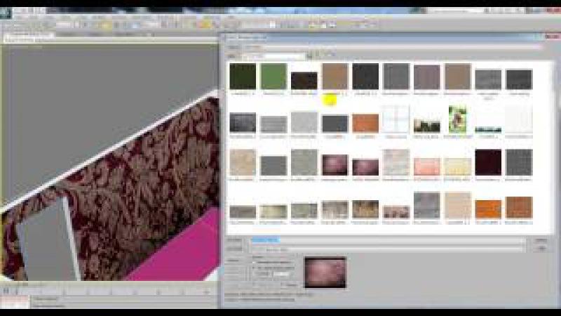 Текстурирование интерьера в 3ds max