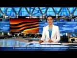 Программа Новости. Специальный выпуск. (16.04.2015) «1 канал»