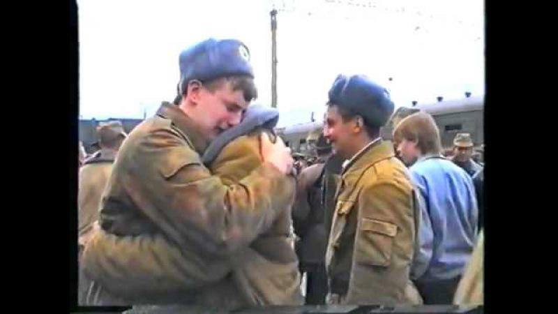 Встреча братанов вернувшихся из Чечни 1995 год 81 МСП