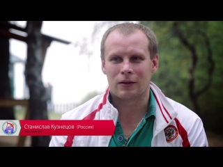 18-й Чемпионат мира по стрельбе из арбалета, г. Улан-Удэ, республика Бурятия