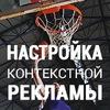 Настройка контекстной рекламы |  Яндекс Директ