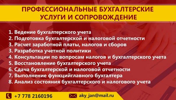 aky_jan@mail.ru