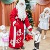 Вызов Деда Мороза и Снегурочки на дом СПб