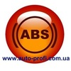 Системы ABS / TCS, EDL, EBD, EBC ...