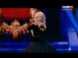 Ирина Аллегрова - Императрица (Новая волна 2015)