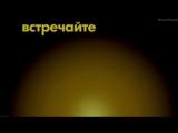 'Головоломка' (Inside Out)- русский промо-ролик 'Радость'