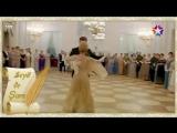 Kivanc Tatlitug Farah Zeynep Abdullah - Как упоительны в России вечера
