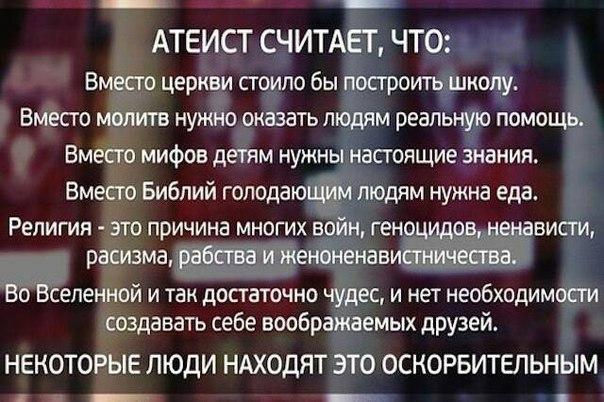 https://pp.vk.me/c624327/v624327695/3e190/XDxicLWqlPU.jpg