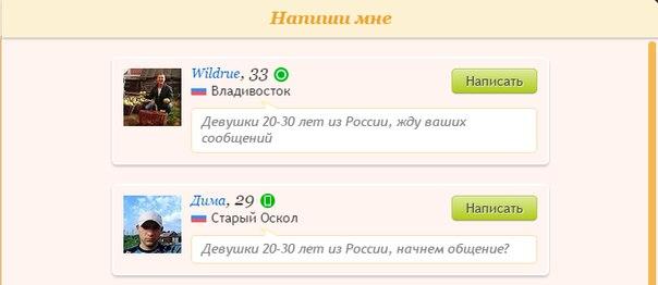 Ёайт бесплатный гей знакомств в Судже,Байкалово,Хлевном