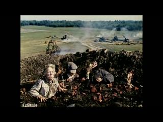 Крепкий орешек (1967). Россия. Военный, комедия