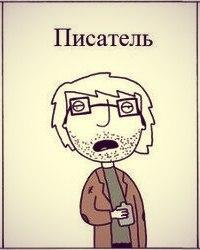 Григорий Печорин