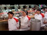 Адская кухня 5 сезон 2 серия