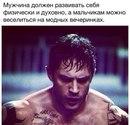 Дмитрий Пошанин. Фото №1