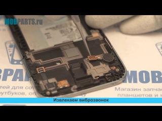 Samsung Galaxy Grand Quattro i8552 как разобрать, ремонт, замена дисплея и сенсора