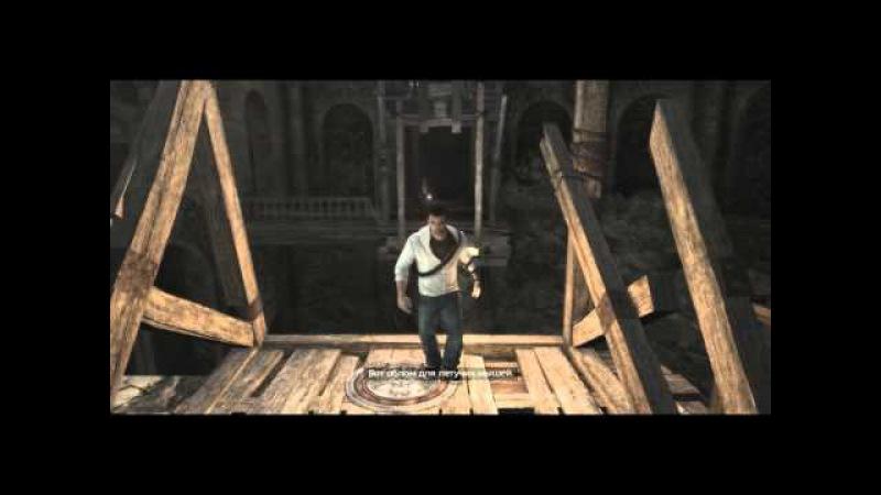 Assasin's Creed: Brotherhood серия 3 - Катакомбы под Монтериджони