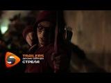 «Стрела» (2014, сериал) – Трейлер 3-го сезона. Русские субтитры
