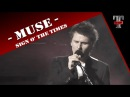 Muse - Sign O' The Times (Live on TV show TARATATA Oct. 2012)