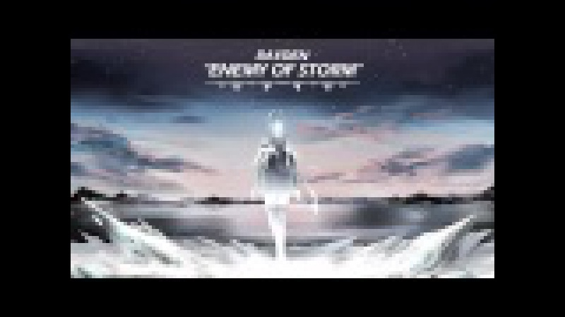 Rayden - Enemy of Storm